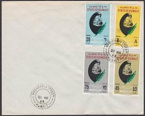 KUWAIT 1963 Mother's Day cds - MABARAKYA STREET cds........................28076