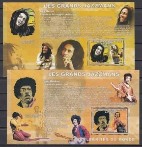 Congo, Dem., Mi cat. 2424-2425, BL418-419 A. Musicians on 2 s/sheets.