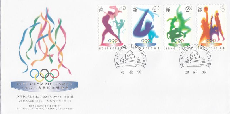 HONG KONG, 1996, SUMMER OLYMPIC GAMES STAMP SET ON GPO FDC, FRESH