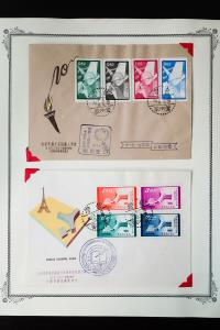 United Nations Collection of 54 Unrelated Foreign Stamp Covers