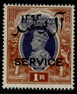 MUSCAT GVI SG O10, 1r grey & red-brown, M MINT. Cat £10.