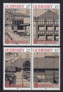 Guernsey  #348-351a  MNH  1987  Europa  in pairs