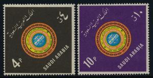 Saudi Arabia 642-3 MNH Arab Postal Union