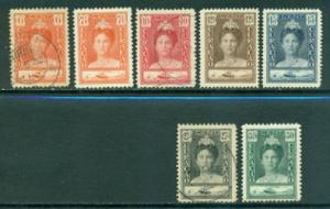 Netherlands Antilles #95//105  Mint & Used  Scott $24.10