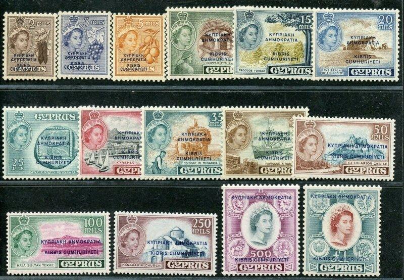 CYPRUS 1955 QE II PICTORIALS SCOTT#183/95  MINT NEVER HINGED-SCOTT VALUE $147.18