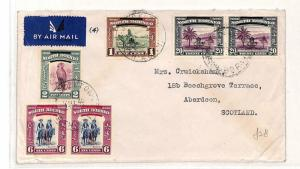 V122 North Borneo Jesselton GB Aberdeen Scotland {samwells-covers}PTS