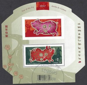 Canada #2202 used ss, New Year 2007 Year of the Pig, issued 2007