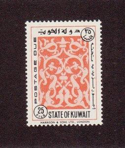 Kuwait Scott #J6 MH