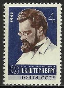 Russia USSR 1965 Scott# 2971A MNH