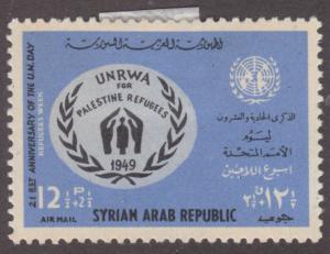 Syria CB9 United Nations Refugee Emblem 1966