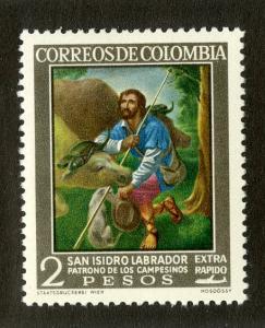 ECUADOR C440 MNH SCV $4.50 BIN $2.25 ANIMALS