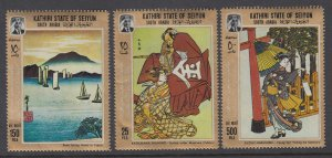 Aden Kathiri MI 157-159 Paintings MNH VF