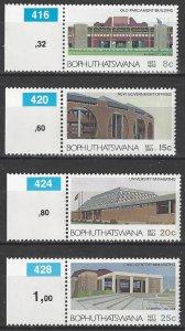 Bophuthatswana 96-9 MNH Independence 5th Anniversary 1982
