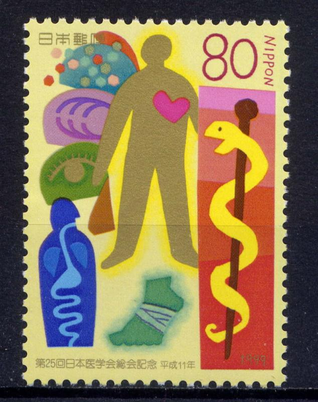 JAPAN Sc#2669 1999 25th Japan Medical Congress MNH