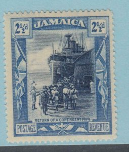 JAMAICA 79A MINT HINGED OG DARK BLUE VARIETY NO FAULTS VERY FINE!
