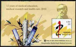 Bangladesh 2010 Medical Education perf m/sheet unmounted ...