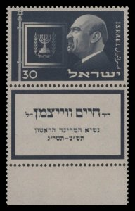Israel Scott #70 OG MNH eGraded With Certificate Superb 96