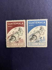 Guatemala C444-5 VFNH complete set, CV $7.50