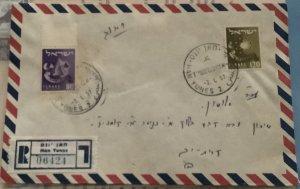 ISRAEL 1957. POSTAL HISTORY SG#121 + 123. From  HAN YUNES to HAIFA. 3/01/1957