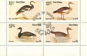 RK5-0040 OMAN CTO HINGED BK-4 BIRDS BIN $2.00