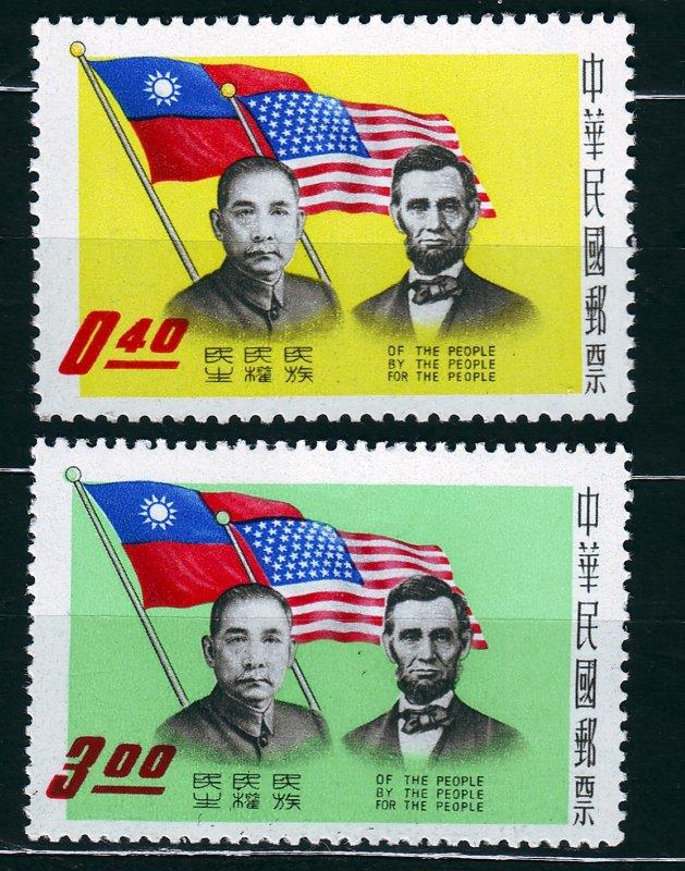 J22928 JLstamps 1959 taiwan china set mnh #1248-9 famous people