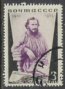 Russia 577 CTO 1935 issue (ap6802)