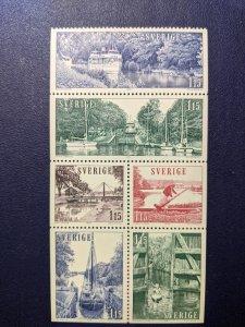 Sweden 1290a XFLH booklet pane, CV $3.50