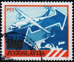 Yugoslavia. 1989 50000d S.G.2576 Fine Used