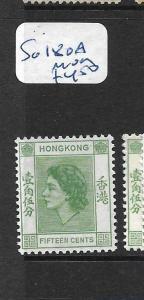 HONG KONG    (P2305B) QEII  15C  SG 180A     MOG