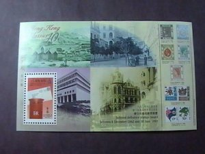 HONG KONG # 792--MINT/NEVER HINGED-SOUVENIR SHEET--1997-#C