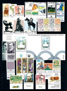 Israel 1984 Complete year set  MNH