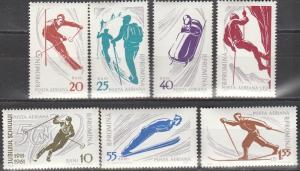 Romania #C96-102  MNH CV $3.50 (S1751)