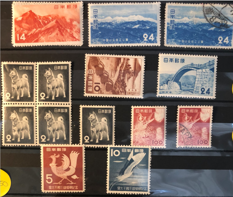 Japan 1953 Stamps