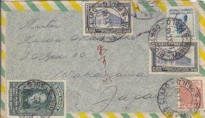 1948, Rio Claro, Brazil to Wakayama, Japan (30553)