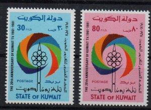 KUWAIT - 1981 - 20th ANNIVERSARY - TELEVISION IN KUWAIT -