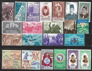 COLLECTION LOT OF 22 EGYPT 1957+ MH/UNUSED STAMPS CV=$20