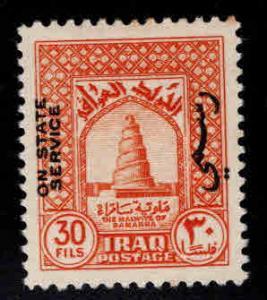 IRAQ Scott o106 MH*  Official stamp
