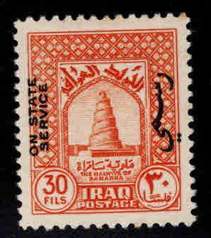 IRAQ Scott o106 MH*  Official stamp