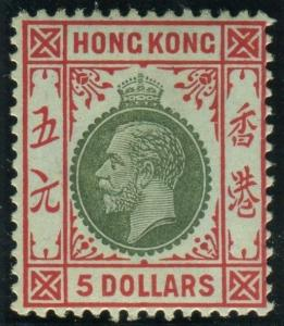 HONG KONG-1912-21 $5 Green & Red Green superb lightly mounted mint Sg 115