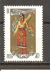 Russia 6021 MNH