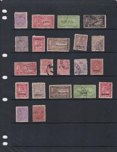 India States Travancore Stamps Ref 33184