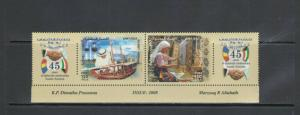 KUWAIT :Sc. 1678-9 /***DIPLOMATIC RELATIONS-ROMANIA***/ Pair & SS / MNH-CV:$30+