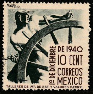 MEXICO 766, 10c Presidential Inauguration, Used. VF. (704)