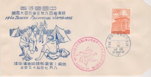 1960 BOY SCOUT TAIWAN JAMBOREE Cover 2  - See Scan