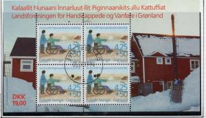 Greenland Sc B21a 1996 Handicapped stamp sheet used