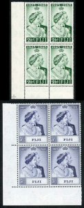 Fiji 1948 Royal Silver Wedding SG270/1 U/M (MNH) BLOCK OF 4