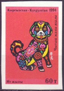 Kyrgyzstan. 1994. 21B. Year of the dog Chinese New Year. MNH.