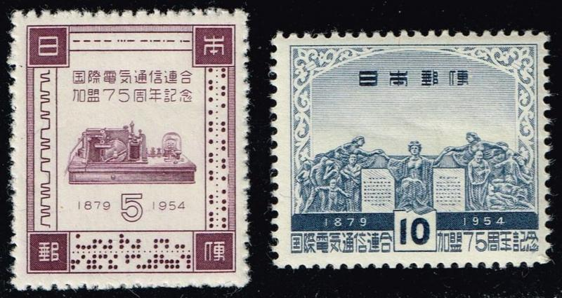 Japan #604-605 ITU Membership Set of 2; MNH (6.50)