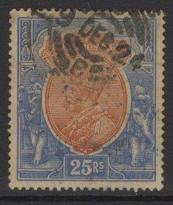 INDIA SG191 1913 25r ORANGE & BLUE USED THINNED
