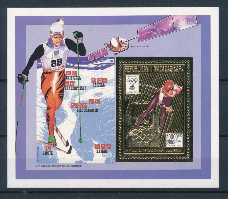 [55380] Madagascar 1994 Olympic games Lillehammer Skating MNH Sheet